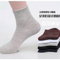 襪子加工廠家、全自動織襪設備,創業更簡單