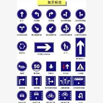 山西豪倍佳交通指示標志