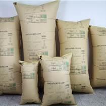 廣州派衛格集裝箱防止貨物倒塌貨物縫隙填充的方案