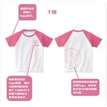 服裝廠家定制應援服SNH48應援T恤