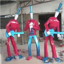 抽象人物雕塑 玻璃鋼演奏家彈琴吹喇叭藝術人像草地擺件