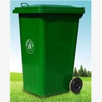 集合铁质垃圾桶、户外物业小区环卫用室外垃圾箱