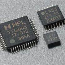 QFN芯片激光去字IC激光保點燒面編帶
