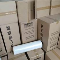 上海厂家缠绕膜拉伸膜PE塑料包装膜净重8斤/卷打包膜