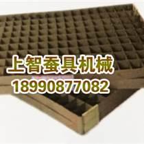 紙板方格簇上簇用具蠶簇設備自動省力蠶繭上簇智能自動