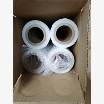 纏繞膜 拉伸膜 陽梅廠家批發 寬50cm塑料薄膜打包
