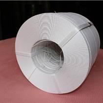 廠家直銷白色手工專用打包帶 塑料捆扎專用打包帶 pp