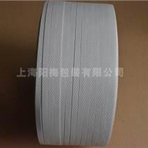 10公斤手工打包帶 PP手用塑料打包帶 白色手工捆扎