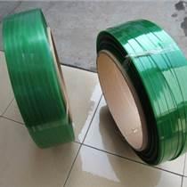 10公斤PET塑鋼帶 綠色塑料打包帶現貨直銷綠色16