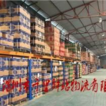 嘉興到香港物流進出口運輸每天發車 24小時上門提貨不