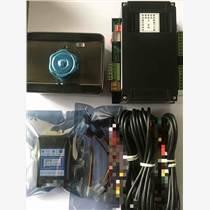 ATM防護艙控制器/ ATM防護艙控制系統 /ATM