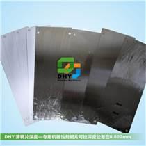 移印鋼片專業生產移印鋼片精密蝕刻鋼片,蝕刻鋼板
