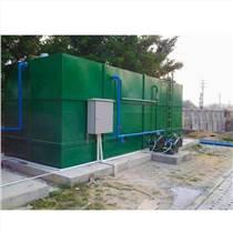 江西鄉鎮污水處理 生活污水處理一體化設備