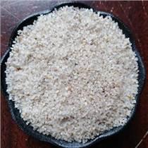 供應宜興石英砂 1-2mm污水處理石英砂 水洗白沙
