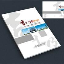 新疆培訓教材印刷、考試卷印刷、烏魯木齊書籍印刷、雜志