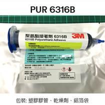 3M6316膠水是耐磨耐油窄邊框填縫用高性能膠水