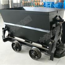 廠家直銷側卸式礦車 高效礦山設備