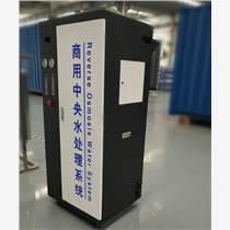 250升商用中央凈水設備高端飲用水設備辦公樓直飲機小