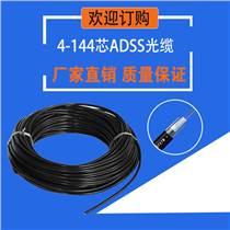 光缆厂家直销48芯光缆 GYTS48B1.3 室外铠