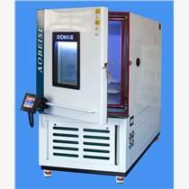 供應廠家直銷2020新款臭氧老化試驗箱
