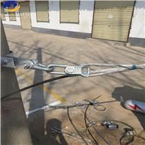 聚源电力ADSS光缆耐张线夹厂家供应 电力光缆金具专