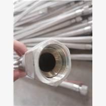 高壓膠管生產廠家 不銹鋼耐壓金屬軟管