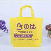 昆明廣告袋無紡布袋和宣傳袋定制