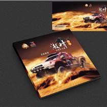 新疆毕业册设计印刷、乌鲁木齐纪念册印刷、同学录印刷、