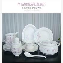 定制陶瓷餐具 景德鎮餐具制作廠家