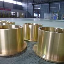 銅套廠家批量生產工程機械銅套