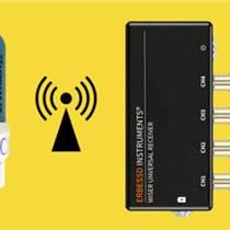 厂家直销三轴无线加速度传感器Digivibe WiS
