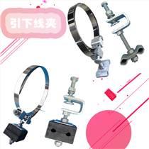 ADSS光缆固线器 电力工程输变电线路 引下线夹厂家
