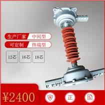 新品热发OPPC光缆专用金具配件 光缆终端盒 光缆接