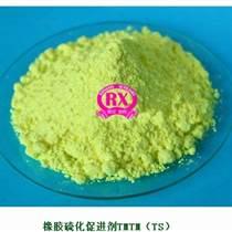 橡胶促进剂TMTM(TS)