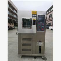 廠家直銷恒溫恒濕試驗箱高低溫試驗箱