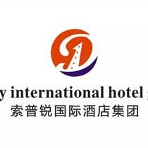 索普锐|酒店经理人如何管理酒店