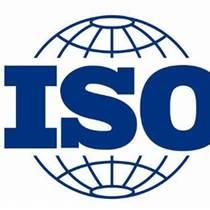 iso能源管理體系認證內蒙古認證呼和浩特能源體系認證