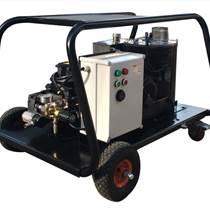 重油污污染環境高壓冷熱水兩用型清洗機及設備配件工廠直
