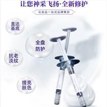 上海優質廠家小批量出售修復劑修復受損皮膚提升皮膚自愈