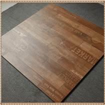廠家直銷灰色釉面仿古磚600*600仿古地板磚