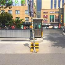 門衛處車輛收費廣告閘