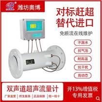 管道式超声波流量计分体式 热量 仪器仪表液体 冷热水