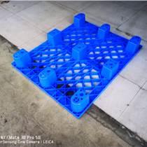 成都塑料托盤廠/成都塑料托盤/成都塑料墊板