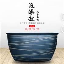 陶瓷泡澡缸溫泉洗浴大缸