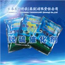 東獅牌DSY窯爐煤氣專用脫硫催化劑