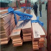 銷售 銅排 鍍錫銅排 匯流銅排 紫銅母排