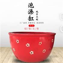 景德鎮陶瓷洗浴缸泡澡缸圓形浴缸