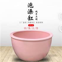 陶瓷泡澡缸溫泉洗浴大缸泡澡陶瓷大缸
