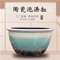 陶瓷泡澡缸溫泉洗浴大缸泡澡陶瓷缸酒店浴場1.2米極樂