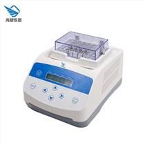 干式恒温金属浴模块 干式恒温器制冷型